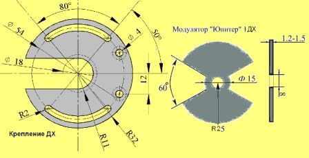 Электронное зажигание на иж юпитер 5 схема
